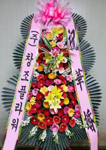 ★ 기본형 정품 축하3단 화환